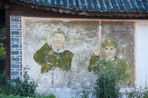 Picture: Lin Biao with Chairman Mao in a temple mural in Xizhou.