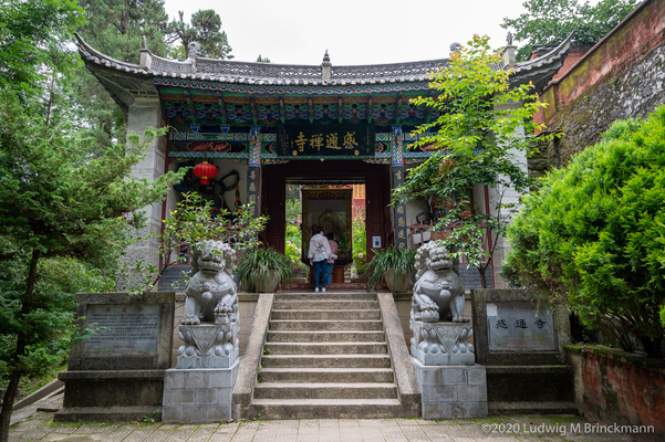 Picture: Gantong Temple 感通寺