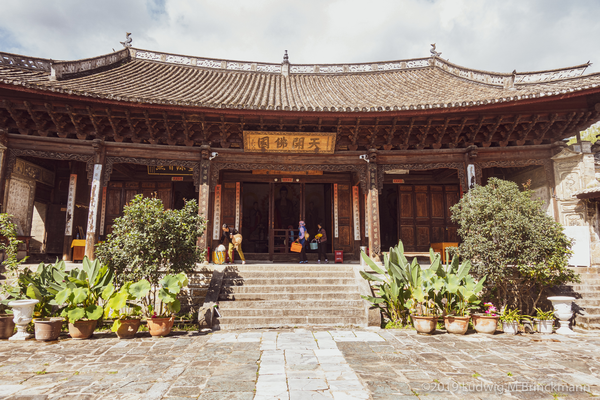 Picture: Shengyuan Temple 圣源寺