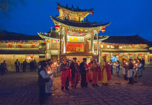 Picture: Religious ceremony in the old square on the eve of the Prince Festival.