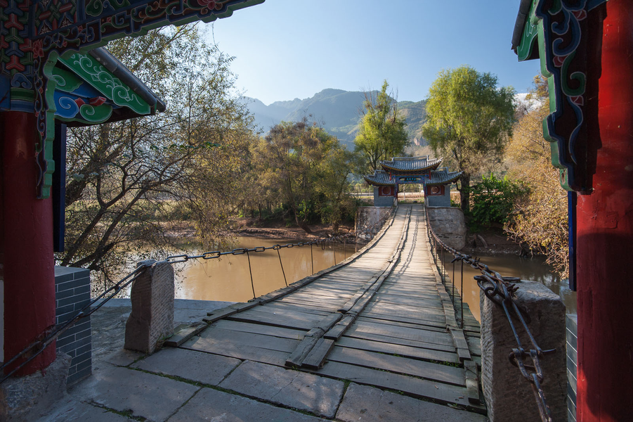 Picture: The old bridge at Shigu.