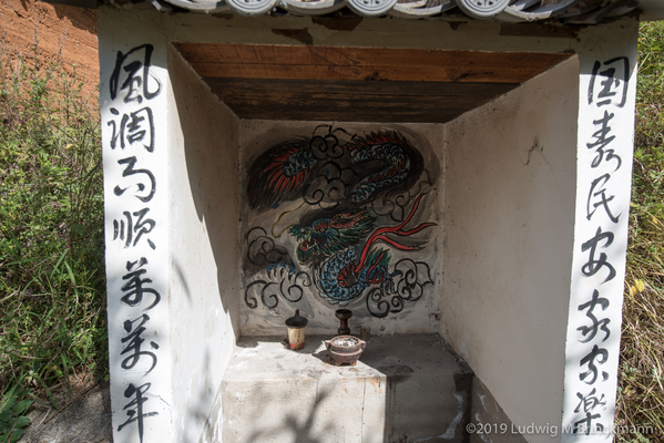 Picture: Fotang Benzhu Temple 佛堂本主庙