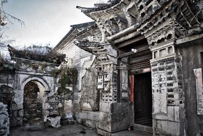 Picture: Dali Old House