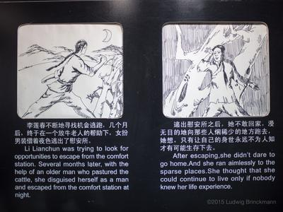 Museum display of the fate of a local girl, 李莲春, captured to serve as a sex slave by the Japanese (5)