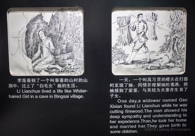 Museum display of the fate of a local girl, 李莲春, captured to serve as a sex slave by the Japanese (6)