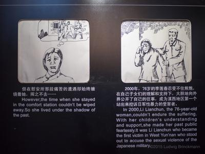 Museum display of the fate of a local girl, 李莲春, captured to serve as a sex slave by the Japanese (7)