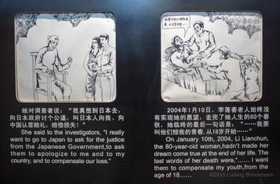 Museum display of the fate of a local girl, 李莲春, captured to serve as a sex slave by the Japanese (8)