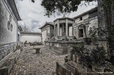 Picture: Yang Family Ancestral Hall