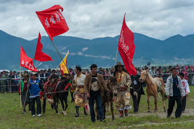 teaser image for At the Races in Zhongdian slides